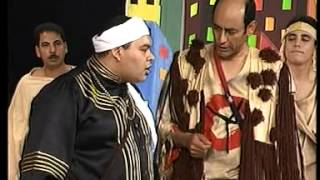 مسرحية كومندا